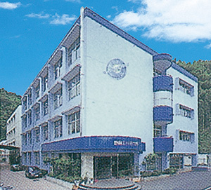 専門学校静岡工科自動車大学校